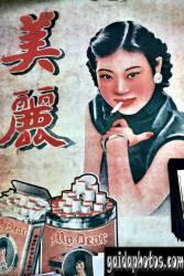 einladungskarte-zigaretten