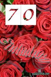 Einladung  70. rote Rosen