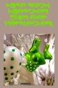 Lustige Osterkarten: von Osterhasen und Ostereiern